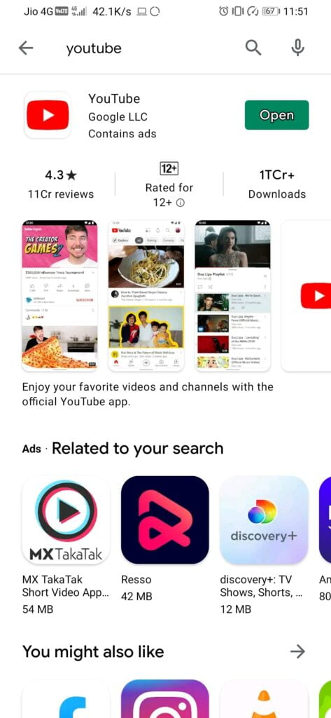 youtube app not working